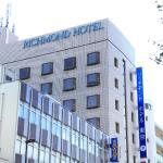 Richmond Hotel Tokyo Mejiro, Tokyo