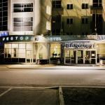 Vizavi Hotel, Yekaterinburg