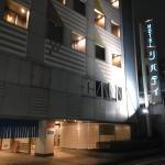 Hotel Liberty Kochi (Adult Only), Kochi