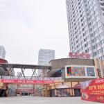 Tai'an Sheng Jing Yi Ju Short Rental Apartment, Taian