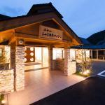 Hotel Silk Onsen Yamabiko, Toyooka