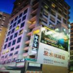 Tung Chung Inn, Jiaoxi