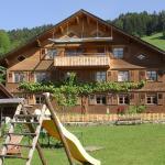Fotos do Hotel: Ferienbauernhof Schneider, Schwarzenberg im Bregenzerwald