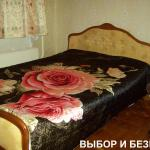Apartment na Novgorodskom, Arkhangelsk