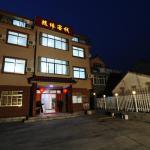 Xitang Suiyuan Inn, Jiashan