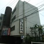 Minshuku Fukabe, Ito