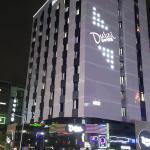 Dubai Hotel, Gwangju