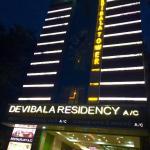 Devibala residency, Villupuram