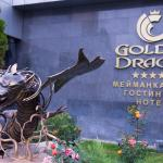 Golden Dragon, Bishkek