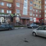 Apartment on 24-ya Severnaya, Omsk