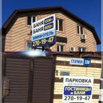 Mini hotel Stachki 320, Rostov on Don