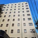 Hotel Crown Hills Kumamoto,  Kumamoto