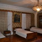 Guest House Slavyanka,  Kutaisi
