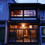 Guest House Ui-ca,  Kanazawa