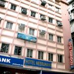 Neeranand Dalhousie- A Pure Vegetarian Hotel, Kolkata