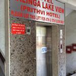Hotel Kalinga Lake View, Ahmedabad