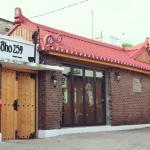 Soho259 Guesthouse, Sokcho