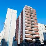 Kagoshima Plaza Hotel Tenmonkan, Kagoshima