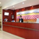 Hotel Pictures: Hanting Express Nanning Train station, Nanning