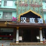 Hotel Pictures: Hanting Express Yangshuo West Street, Yangshuo