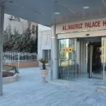 Alnayrouz palace Hotel, Amman