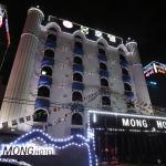 Hotel Mong, Chuncheon