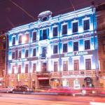 Aston Hotel, Saint Petersburg