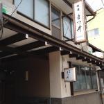 Yado Matsui, Takayama