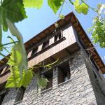 Anogi Hotel,  Metsovo