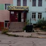 Felicita Hotel,  Perm