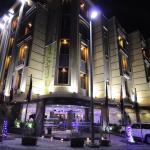 Arwa Suites,  Al Khobar