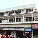 Hotel Mayur, Haridwār