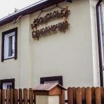 Hotel Pictures: Svidanochka Agrousadba, Divin