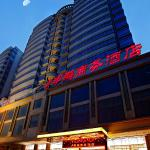 Canaan International Hotel,  Xian