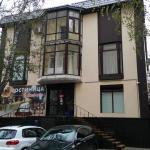 Gostinitsa Komfort, Stavropol