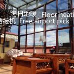 Hotel Pictures: Shangri-La Lanxi Boutique Inn, Shangri-La