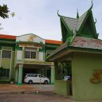 Holiday Hotel by Holiday Rich Management,  Phnom Penh