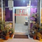 Hotel Vishal,  Agra