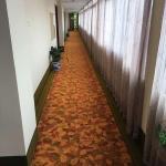 Yangzhou Rujia Hotel,  Yangzhou