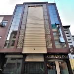 Hotel Arihant Inn, New Delhi