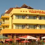 Fotografie hotelů: Hotel Varvara, Varvara