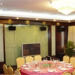 Xiamen Huaxia Hotel, Xiamen