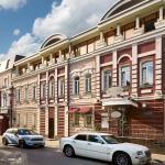 Residentsiya (Izvolte) Hotel,  Rostov on Don