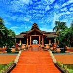 Aureum Palace Hotel & Resort Bagan, Bagan