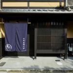 Rinn Nanajo Takasegawa, Kyoto