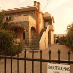 Skoutelonas Villa, Kolymvari