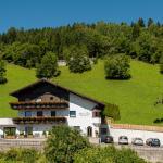 Fotos del hotel: Apart Josef - Relax-Apartments Ladis, Ladis