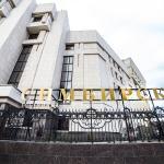 Simbirsk Hotel, Ulyanovsk