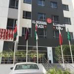 Al Muhanna Plaza Luxury Apartments, Kuwait