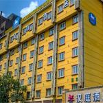 Hanting Express Chengdu Xinan Jiaoda, Chengdu